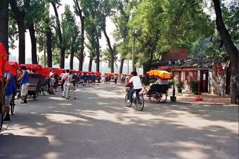 Pekín hutongs agosto1