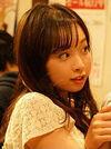 Hana Tsujihime