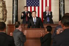 President Grant delivers first SOTU of second term