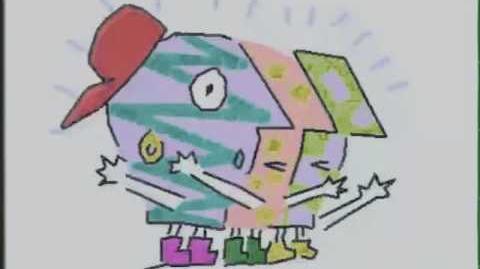 PBS KIDS ID 1993 HQ
