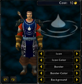 File:Children of the rain suggest tabard drop.png
