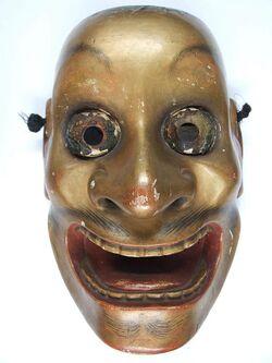 Noh-Maske