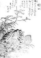 Abumiguchi 5