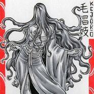 Kejōrō 8