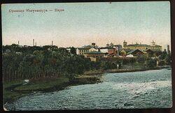Landzunge Narva