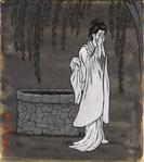 Bancho Sarayashiki