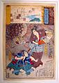 Tsuchigumo 6.jpg