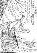 Biwa-bokuboku