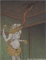 Tenjōname.png