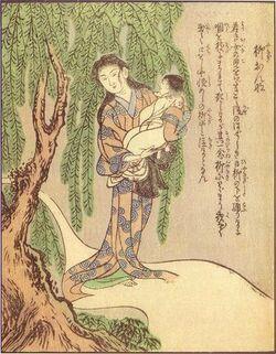 Yanagi-Onna