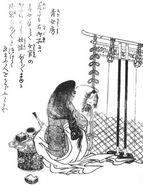 Ao nyōbo 3