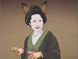 Kitsune tsuki
