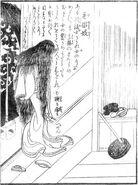 Kejōrō 6