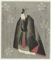 Sugawara no Michizane 14.jpg
