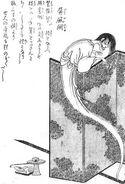 Byōbu nozoki 3