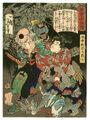 Sōjōbō 2.jpg