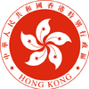 Wappen von Hongkong