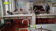 Klassenzimmer 816