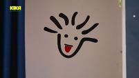 Schloss Einstein Logo Vorspann S23