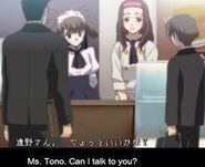 CrossDays-Mr.Katsura+HikariKuroda+Ms.Tono+YukiAshikagi