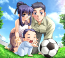 Rurika's child