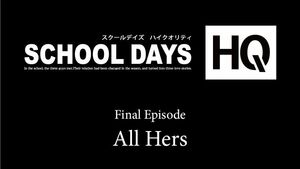 All Hers Title
