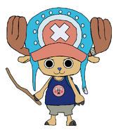 Chopper SY
