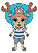 Chopper CL