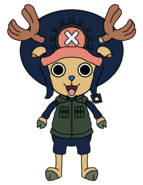 Ship Chopper