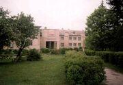 Shkola
