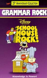 Schoolhouse-rock-grammar-vhs-cover-art
