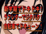 List of anime episodes