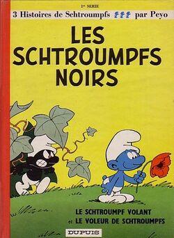 Schtroumpfs01 333