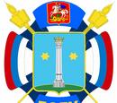 Коломенский государственный педагогический институт