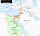 Τούθμωσις Α \Αίγυπτος