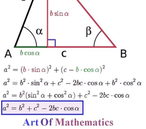Theorems-Kashi-01-goog