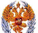 Солженицын, Александр Исаевич