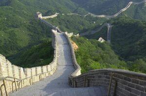 Chinese-Wall-goog
