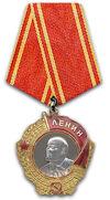 Order of Lenin type4