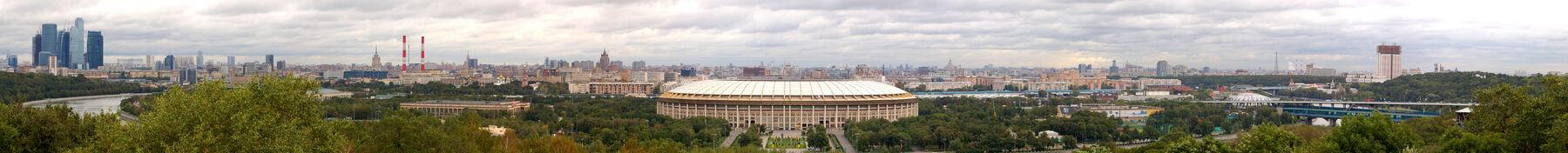 Panorama di Mosca dal Piazzale antistante Università Statale Lomonosov