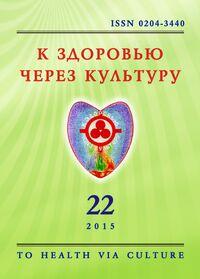 Журнал №22 обложка