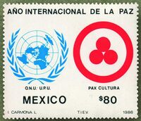 UN and Banner of Peace (Stamp)-1-