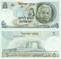 Israel 5 Sheqalim 1968 Obverse & Reverse