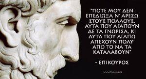 Philosophers-Epicur-01-goog