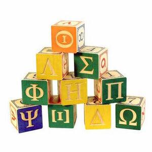 Alphabet-01-goog