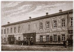 Дом на Немецкой улице (Бауманская, д. 57 б), где родился А. С. Пушкин, как считалось до революции