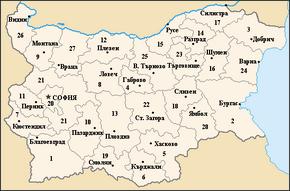 Bulgaria admin