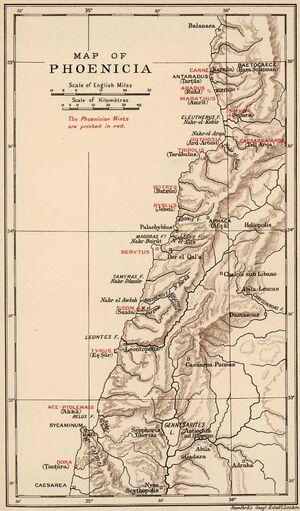 Maps-Phoenicia-03-goog