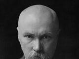 Рерих, Николай Константинович