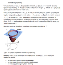 Curves-equipotential-01-goog